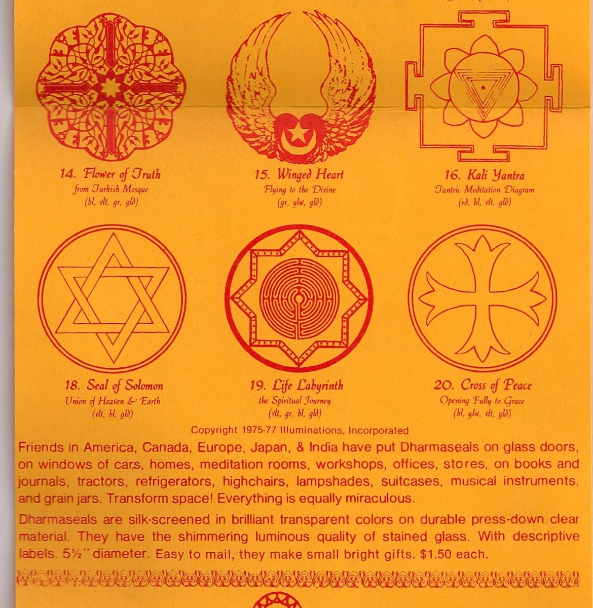 Symbols kirbyandfriends infinityflower biocorpaavc